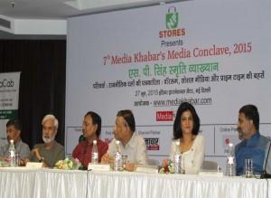 मीडिया खबर मीडिया कॉन्क्लेव में 'राजनीतिक दलों की पत्रकारिता : वॉररूम, सोशल मीडिया और प्राइम टाइम की बहसें' पर परिचर्चा