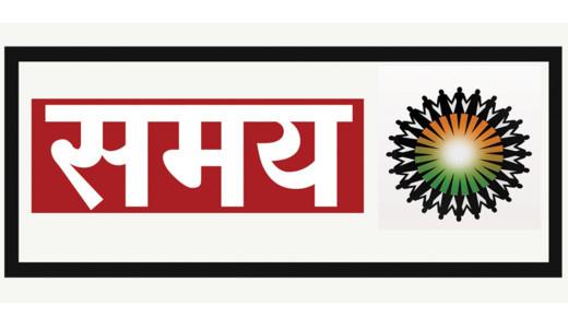 sahara samay logo