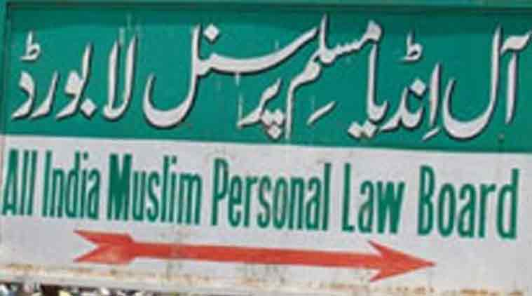 all india muslim personal law
