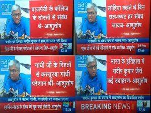 ashutosh abp news