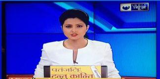chitra tripathi news anchor