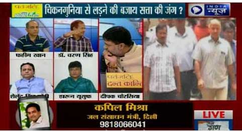 deepak chaurasia india news