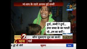 दुर्गा को लेकर ईटीवी की मुहिम रंग लायी