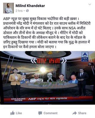 milind khandekar abp news