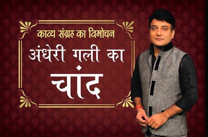 राणा यशवंत,मैनजिंग एडिटर,इंडिया न्यूज़