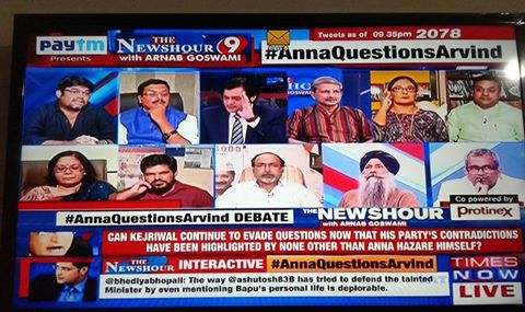times now general compartment
