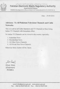 sudarshan-banned-in-pak