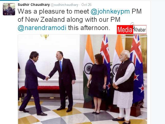 सुधीर चौधरी को मिला प्रधानमंत्री मोदी का साथ
