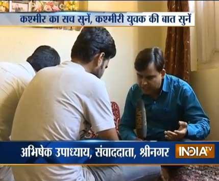 कश्मीर पर इंडिया टीवी की पड़ताल