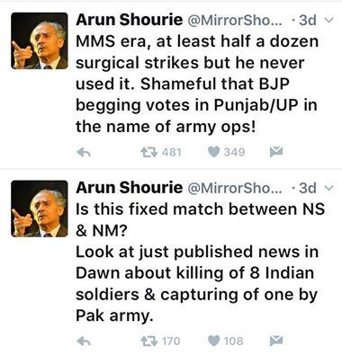 अरुण शौरी का ट्वीट