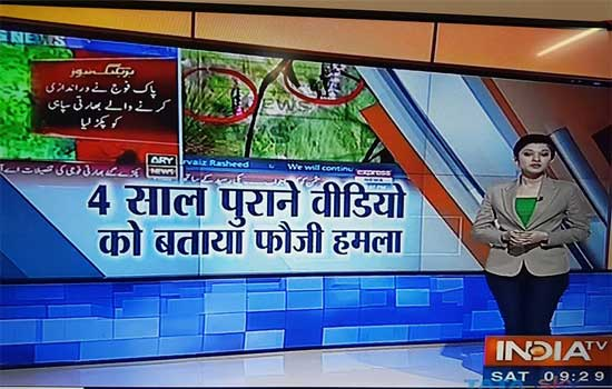 पाकिस्तानी चैनलों का प्रोपगेंडा