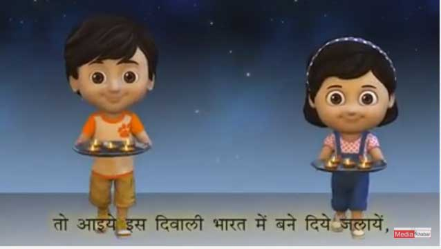 भारतीय दीपक जलाये, लक्ष्मी जी को भारत लाएं