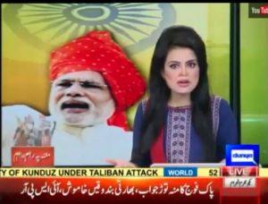 पाकिस्तानी चैनलों पर रामलीला