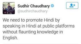 sudhir-eng-tweet-hindi