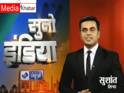सुशांत सिन्हा,एंकर,इंडिया न्यूज़