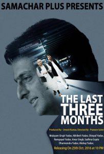 the-last-three-month