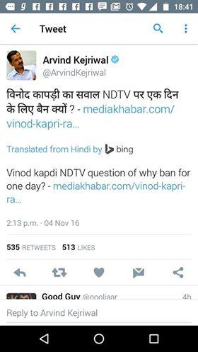 arvind-kejriwal-mediakhabr-tweet