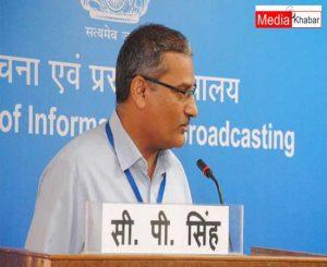 सी.पी.सिंह, मीडिया शिक्षक, आईपी युनिवर्सिटी