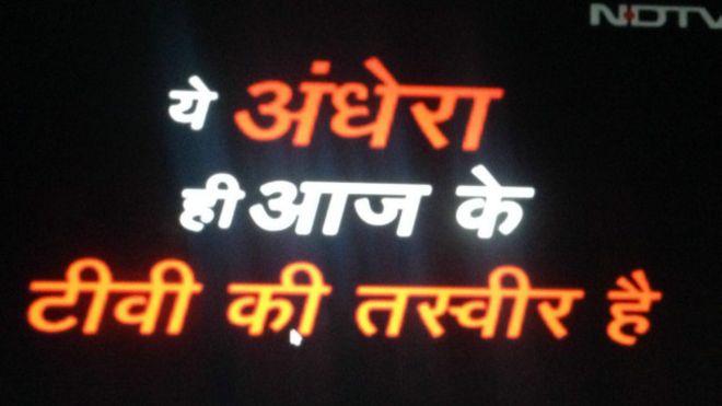 ndtv-blackout