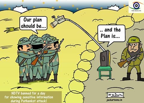 एनडीटीवी पर प्रतिबंध को लेकर कार्टून