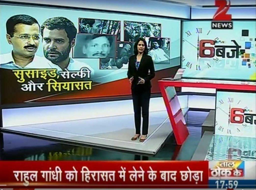 पूर्व सैनिक की आत्महत्या पर दिल्ली में हाईवोल्टेज ड्रामा