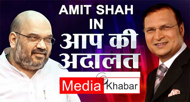 amit-shah-and-rajat-sharma