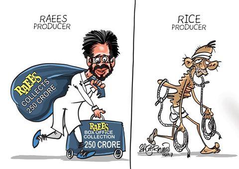 रईस और राईस प्रोड्यूसर का अंतर देखिए!