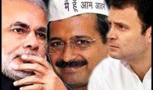 मोदी से बेहतर हैं केजरीवाल और राहुल गांधी !