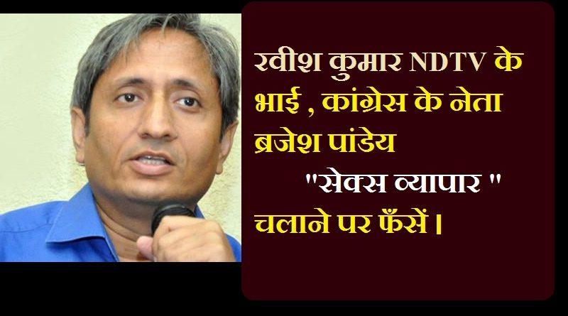 रवीश कुमार पर कीचड़ उछालने वालों की खुन्नस समझिए - ओम थानवी