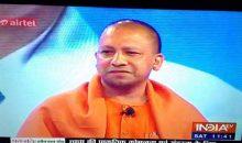 योगी आदित्यनाथ से इंडिया टीवी पर आखिर पूछा क्या जा रहा था?