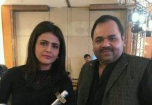 sweta singh and vikas mishra