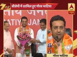 gaurav bhatia join bjp