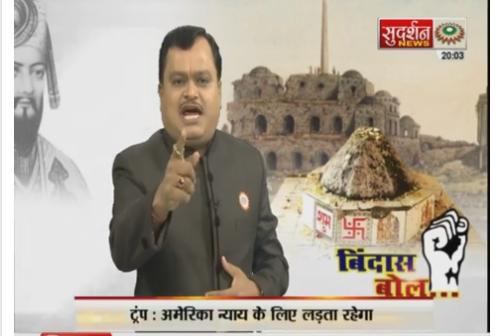 Suresh Chavhanke, editor, sudarshan news