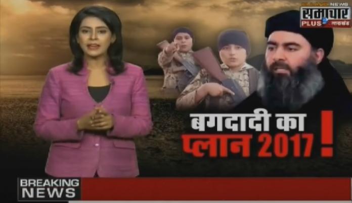 tv news channel and bagdadi