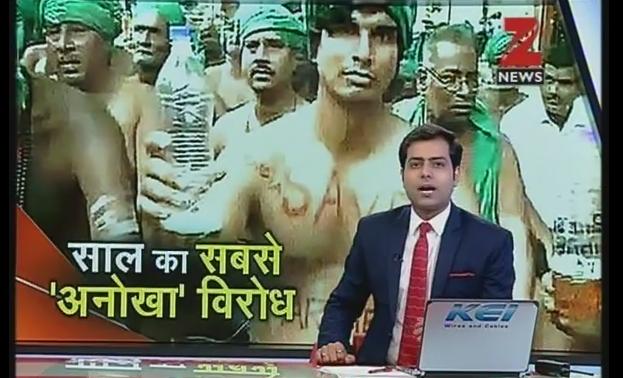 vidyantah jha zee news