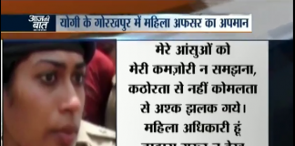 india tv ips story