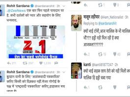 rohit sardana news anchor