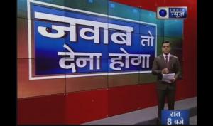 sushant sinha india news