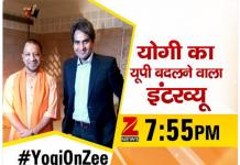yogi aditynath interview