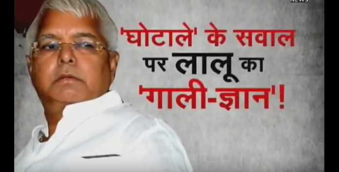 lalu yadav misbehave with journalist