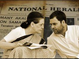 national hearld