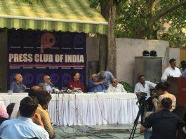 press club of india