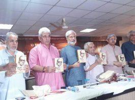prabhash joshi seminar 2017