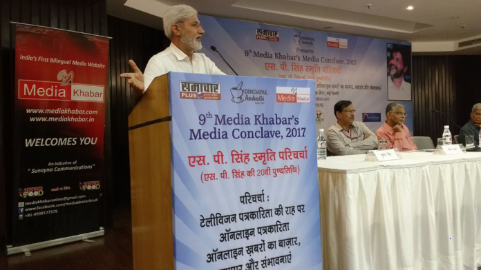 Rahul Dev Journalist