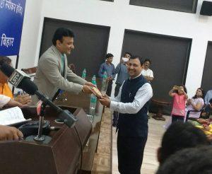 rana yashwant bihar pratibha award