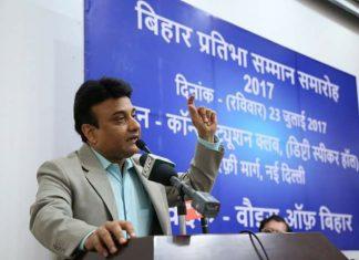 rana yashwant in bihar pratibha samman final