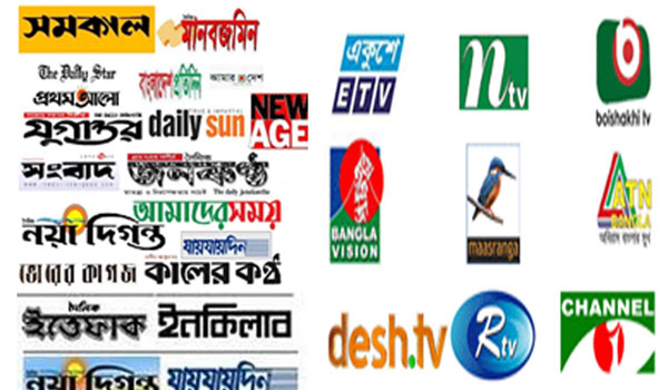 media bangladesh final