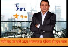 UDAY SHANKAR STAR INDIA