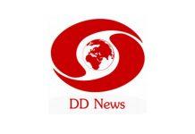 dd news logo