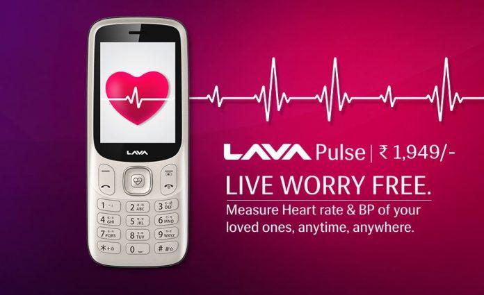 lava pulse mobile